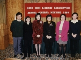Thumb of HKLA AGM 1997