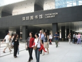 Thumb of Shenzhen Library Visit