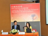 Thumb of HKLA 50th Anniversary Conference Photos