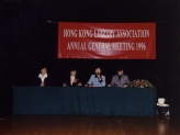 Thumb of HKLA AGM 1996